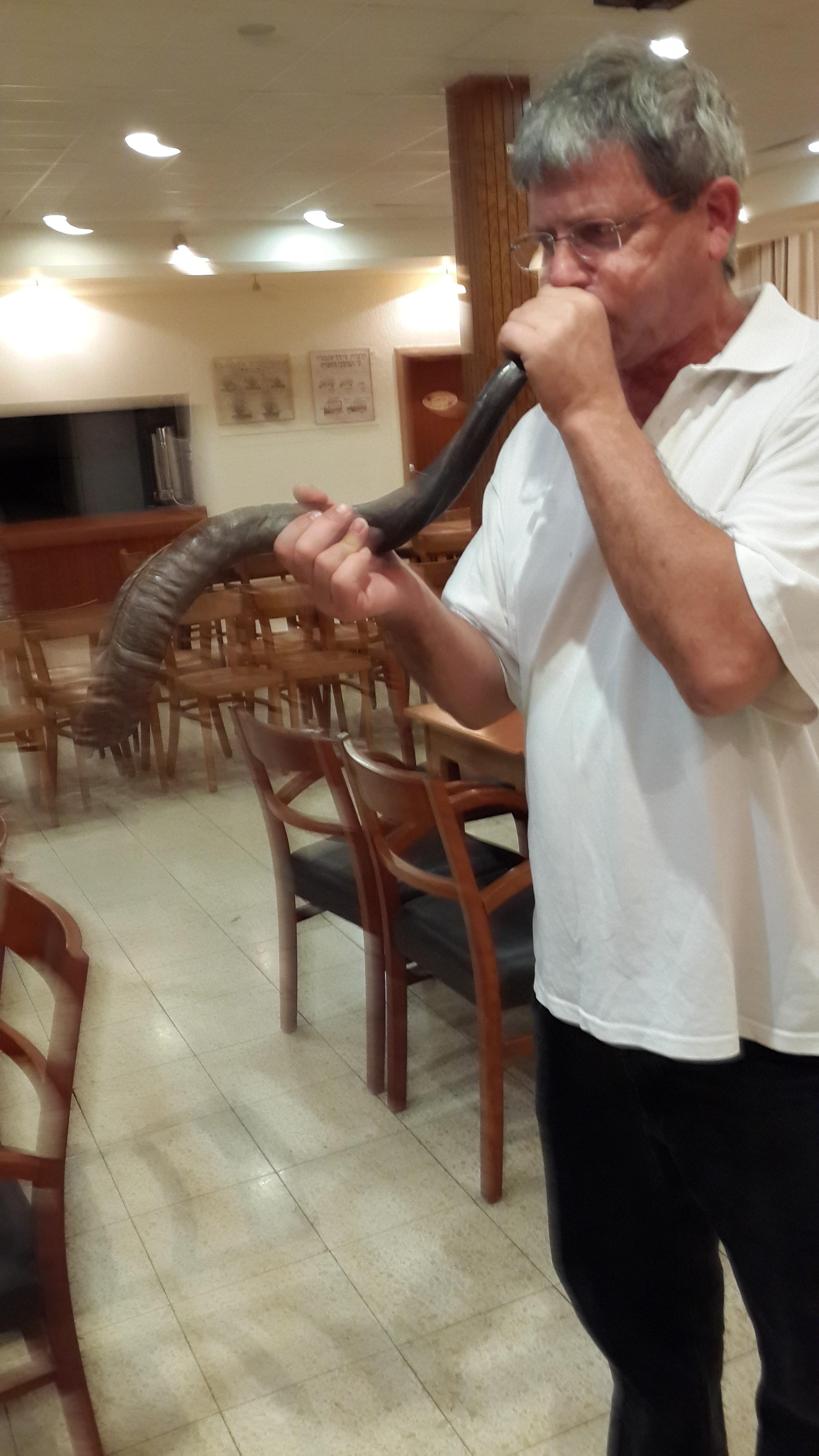 Shofar - Music of a Ram's Horn