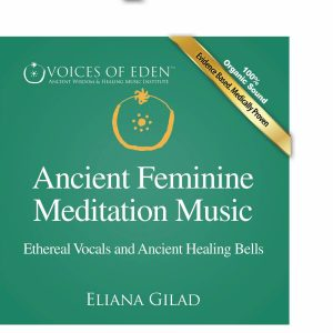 Turquoise Ancient Feminine Meditation Music - FRONT COVER (Custom)